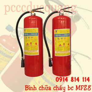 Giá bình chữa cháy bột BC MFZ4, MFZ8, MFZ35