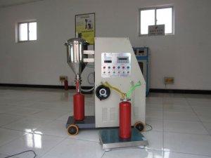Tiêu chuẩn kiểm tra bảo trì bình chữa cháy