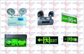 Đèn Exit, Đèn Sự Cố